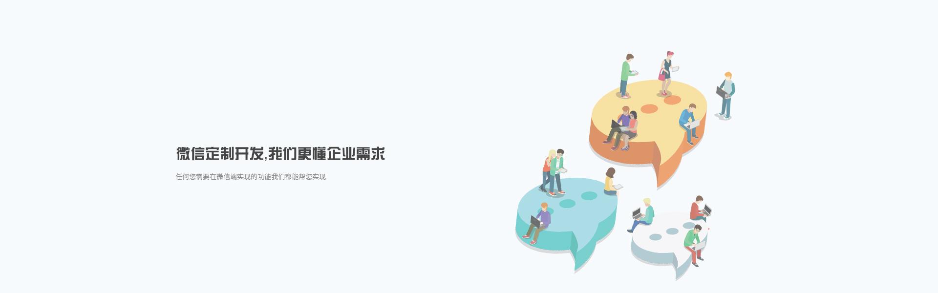 雷竞技注册网络推广公司