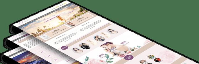 雷竞技注册网站制作项目案例