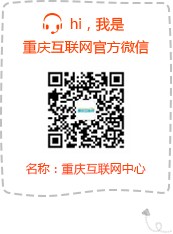 雷竞技注册商城网站建设