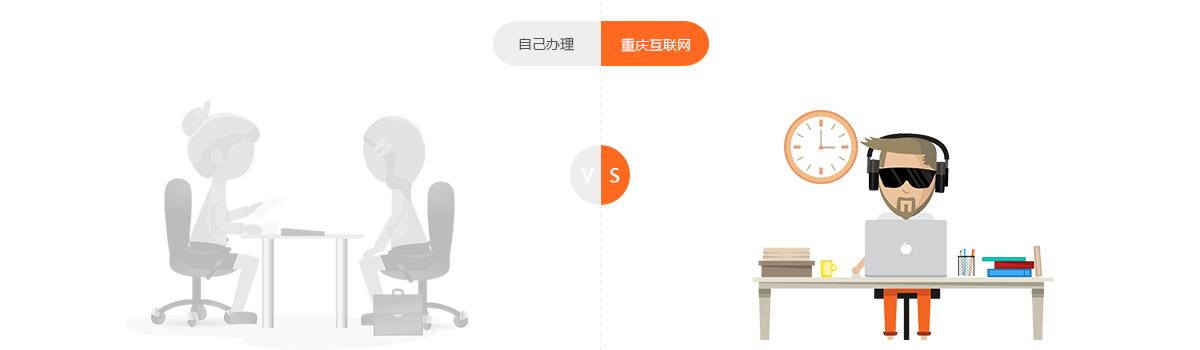 雷竞技注册网站优化