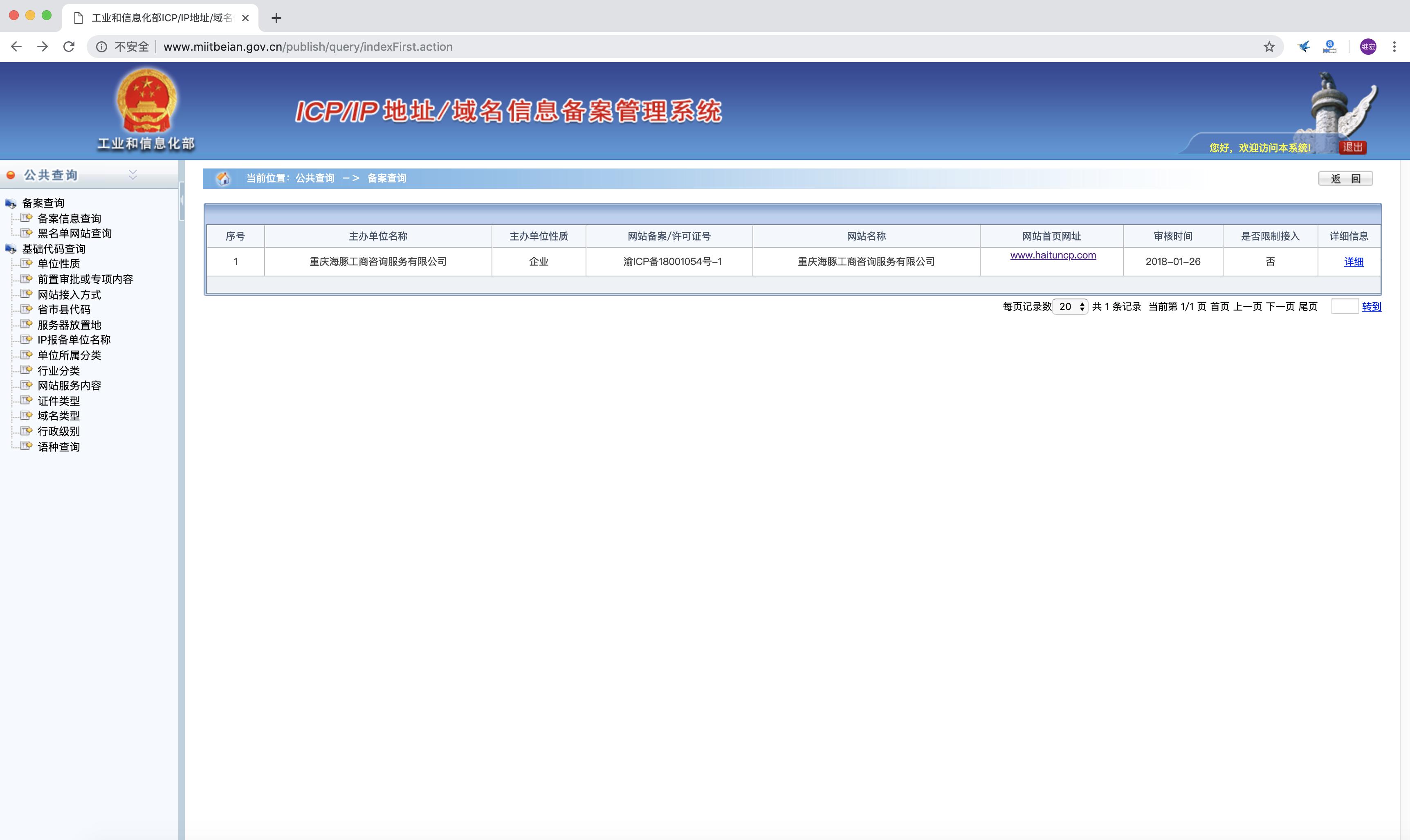 屏幕快照 2019-03-05 10.05.22.png