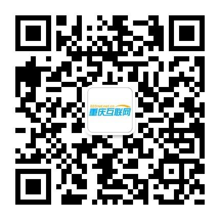 qrcode_for_gh_3145bb39507f_430.jpg