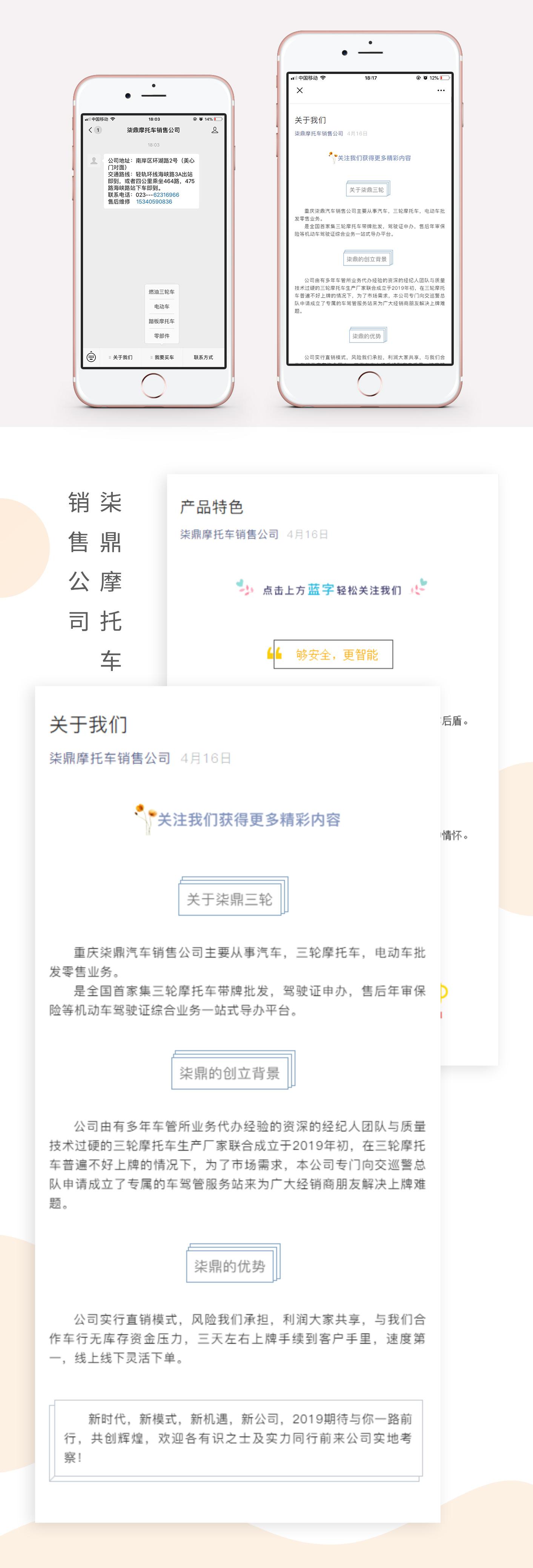 柒鼎摩托车销售公司.jpg